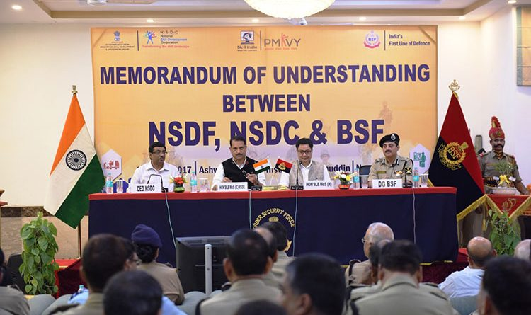 BSF Signs MoU with NSDF and NSDC