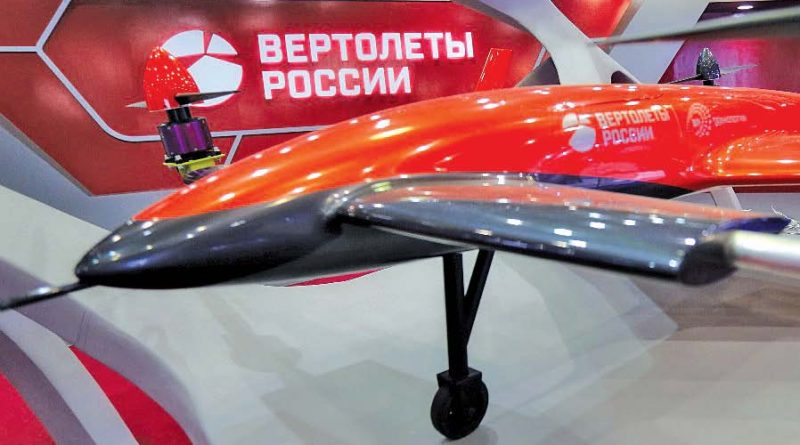 First Russian Electric Tiltrotor Aircraft Prototype to be Built by 2019