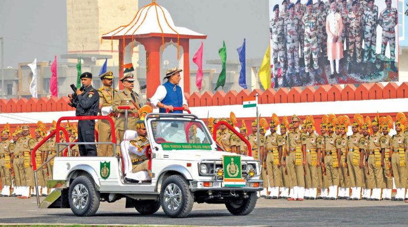 Home Minister Rajnath Singh Attends 56th Raising Day Parade of ITBP