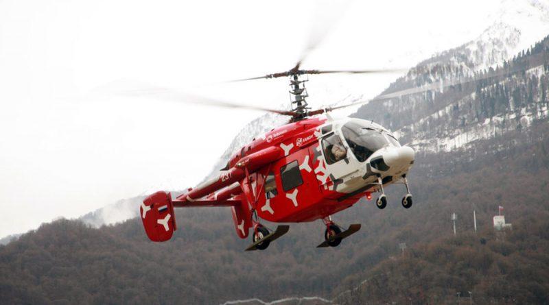 Ka-228T