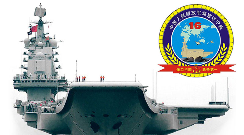 China Begins Construction of Third Aircraft Carrier