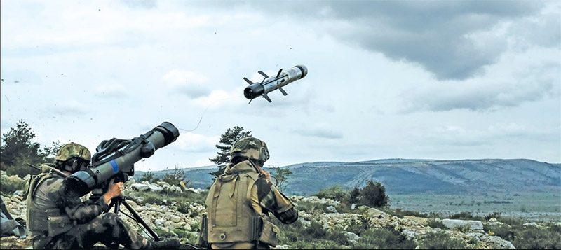 MMP Missile