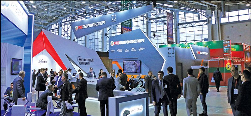 Rosoboronexport Showcases Range of Security Products at Interpolitex 2018