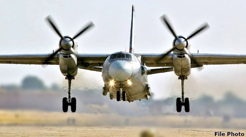 IAF Lands An-32 Transport Aircraft at Pakyong, Sikkim