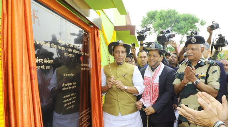 Union Home Minister Rajnath Singh inaugurated the project BOLDQIT