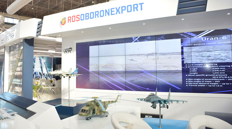 Rosoboronexport to Display 200-Plus Pieces of Military Equipment at Mexico's FAMEX