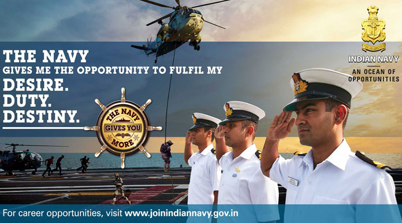 First Indian Navy Entrance Test for Officers in September