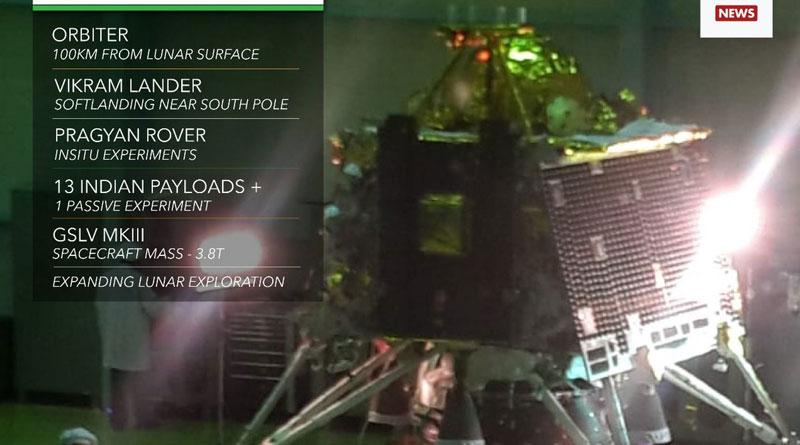 Isro's Chandrayaan-2 to Launch on July 15