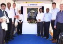 SASMOS to Expand Operations, to Set Up Electronics Facility in Bengaluru