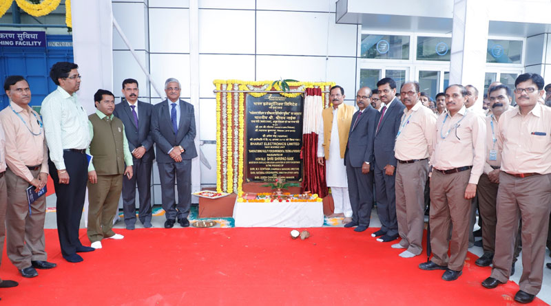 BEL's New Composite Manufacturing & Testing facility Inaugurated