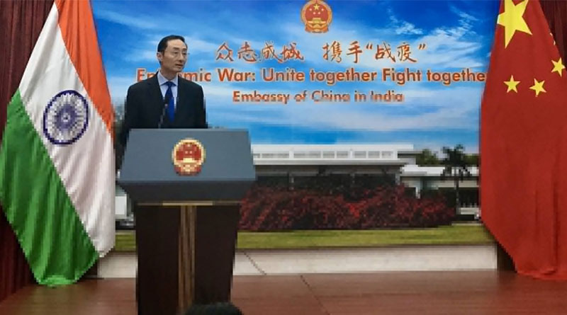 Helping China is Actually Helping Yourself: Chinese Envoy to India