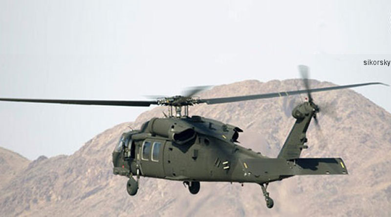 IAI is Lockheed Martin's 'Elite Supplier'
