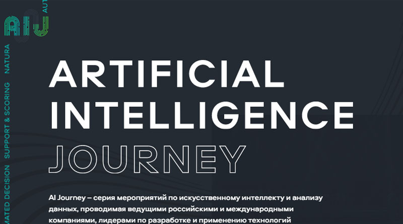 Major AI conference AI Journey over, welcomed participants from every other country