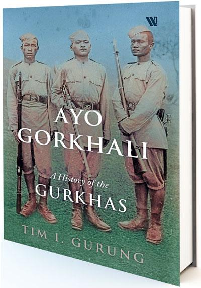 AYO GORKHALI