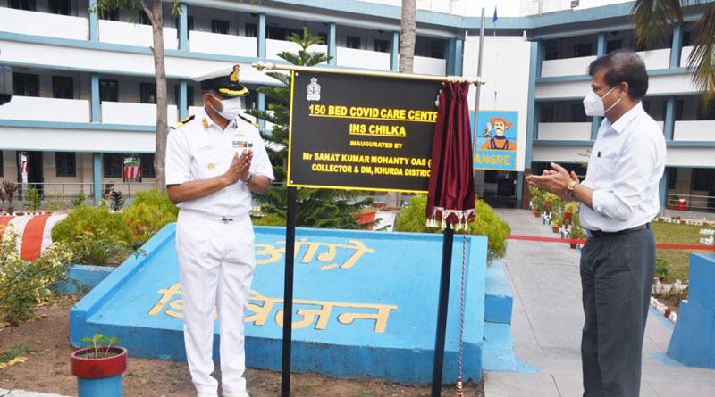 COVID Care Centre Established at Khurda in Odisha