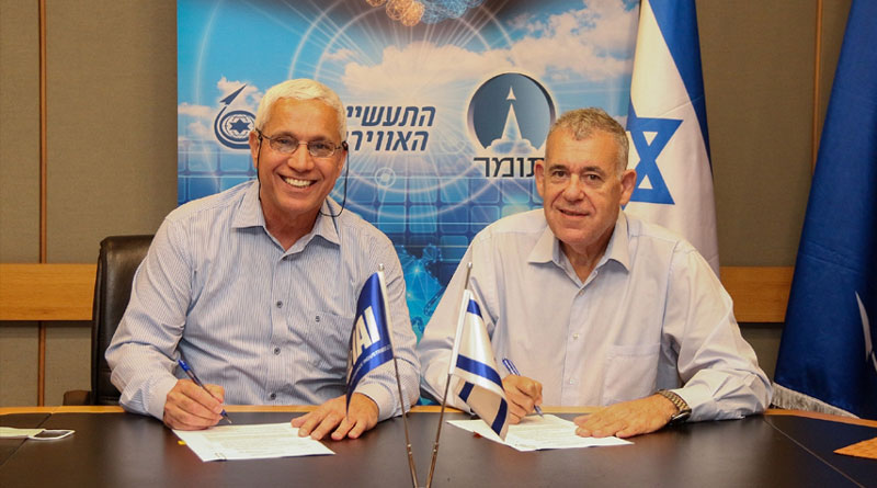 IAI and Tomer to Jointly Work on Rocket Propulsion and Innovative Missiles Rocket Engines